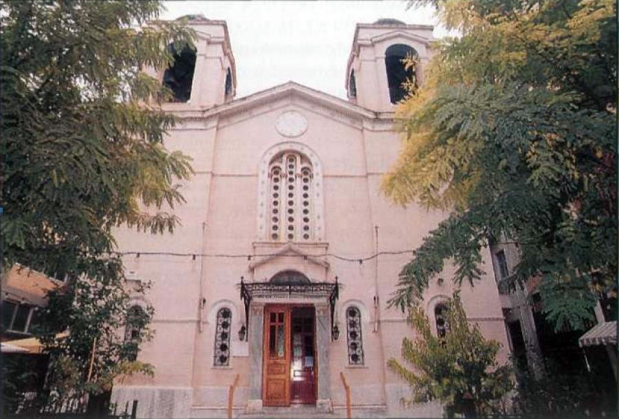 Image result for Χριστος- Χριστοκοπίδης